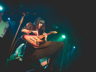 Bo Ningen, Boston Dome